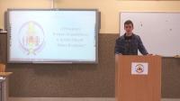 II Powiatowy Konkurs Krasomówczy w Języku Obcym Mistrz Przemowy
